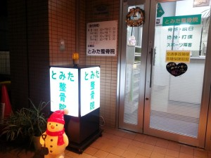 2014-12-04-20-36-12_photo.jpg