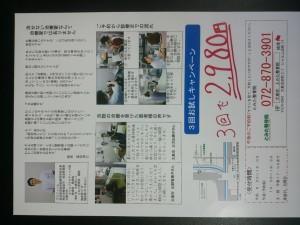 IMG_20161103_091954.jpg