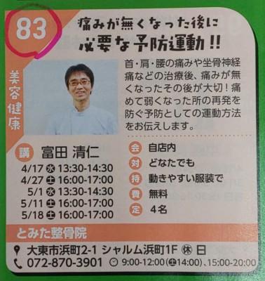 19-04-02-16-33-08-982_deco.jpg