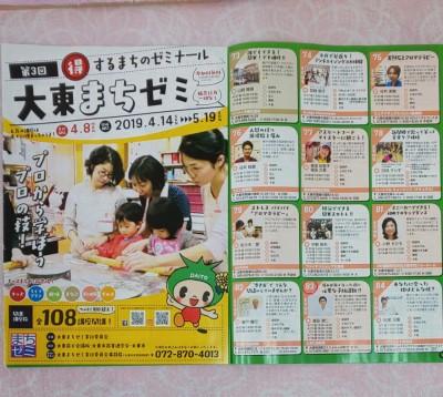 19-04-02-16-35-09-931_deco_2.jpg
