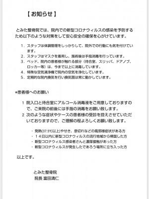 20-03-23-20-48-32-371_deco_2.jpg