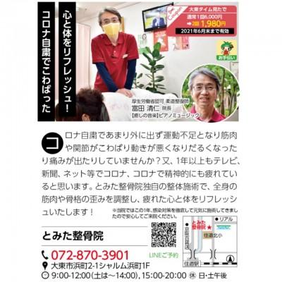 21-05-30-23-20-32-378_deco.jpg