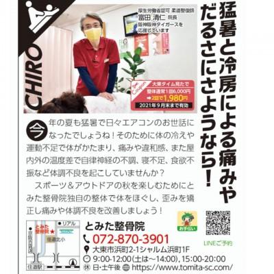 21-09-14-22-53-31-857_deco.jpg